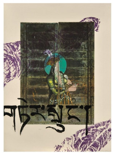 Julian Schnabel - Tibet House Benefit Print