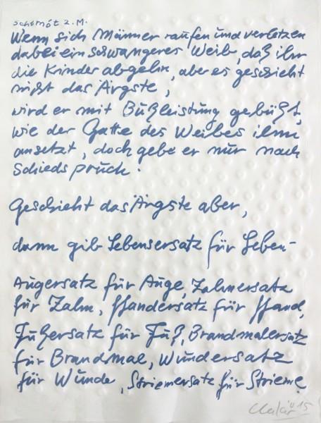 Günther Uecker - Friedensgebote, Blatt 6 der 9-teiligen Mappe